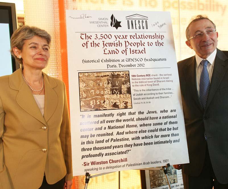 Unesco director Irina Bokova and Rabbi Marvin Heir during better days.