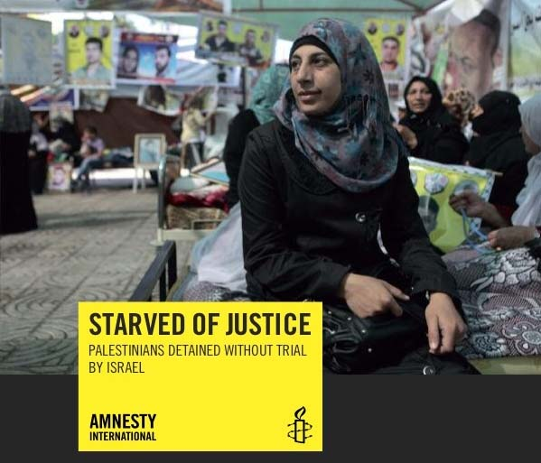 Amnesty International support Radical Islam, in a bid to destroy the Zionist state.