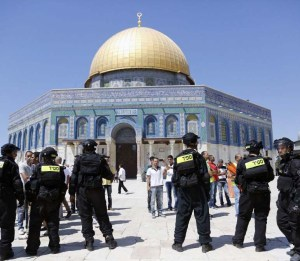 Islamic filth exposed on the Holiest site of Judaism.