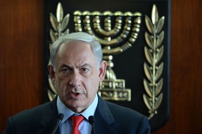 Benjamin Netanyahu will have to battle enemies of Israel from both outside and insides of its borders.