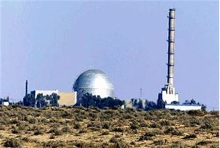 The Hamas tries to create a nuclear disaster inside Israel.