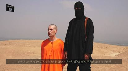 These men who behead people, are carrying US weapons.