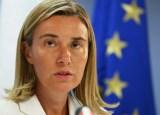 EU court legalizeevil