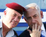 Israeli general stopped strike onIran