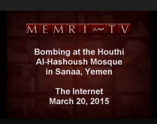 Please support Memri-TV, who keep on exposing what takes place inside the Arab World.