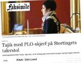 """Kjøp PDF-fil av bok """"Den Rød-Grønne terrorøya"""""""