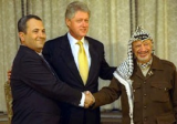 Clinton: Israel offered Temple Mount to the PLO