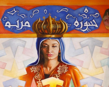 "The Lebanese version of ""Catholic Mary"". the ""Queen of Heaven""."