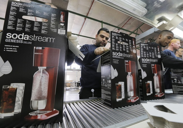 The workers of Sodastream has been forced out of the Jewish district of Judea.