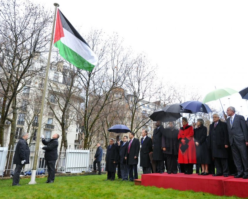 30th of September 2015. The PLO flag was hoisted at the UN headquarter in New York City.