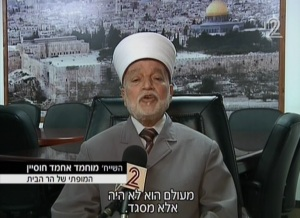 The Grand Mufti in Jerusalem spread venom and falsehood.